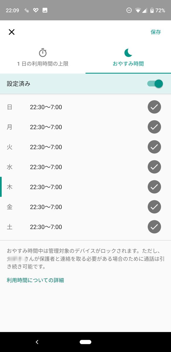 f:id:dr_taka_n:20190608093249p:plain:w300
