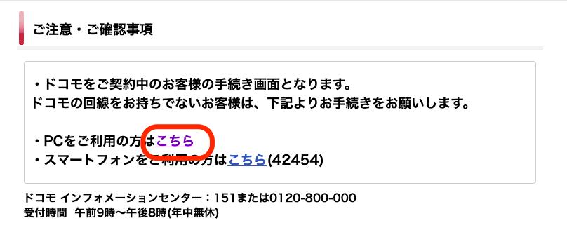 f:id:dr_taka_n:20190616165420p:plain:w500