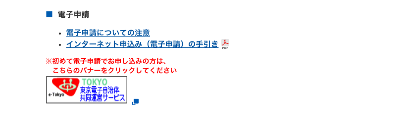f:id:dr_taka_n:20190727172258p:plain:w600