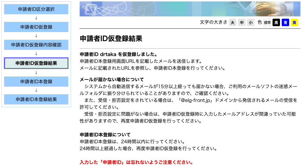 f:id:dr_taka_n:20190727174108p:plain:w600