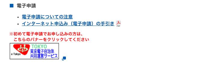f:id:dr_taka_n:20190727175421p:plain:w500