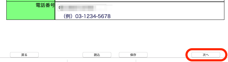 f:id:dr_taka_n:20190803115325p:plain:w500