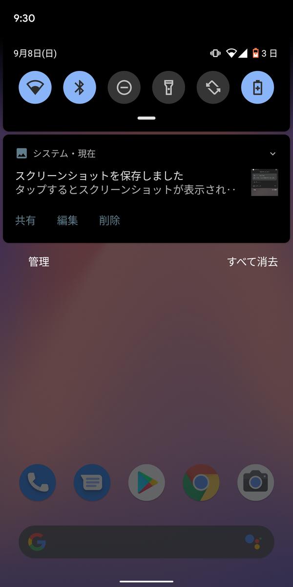 f:id:dr_taka_n:20190908104735p:plain:w300