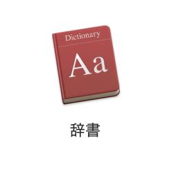 f:id:dr_taka_n:20200105202423p:plain:w200