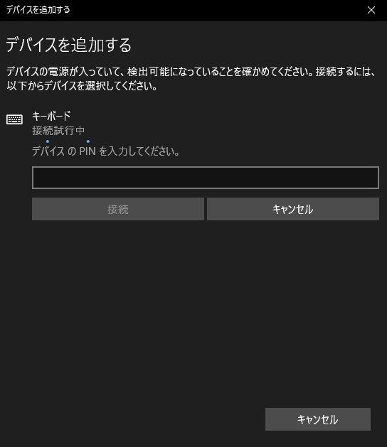 f:id:dr_taka_n:20200506171252j:plain:w300