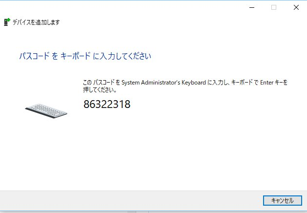 f:id:dr_taka_n:20200506172510j:plain:w500