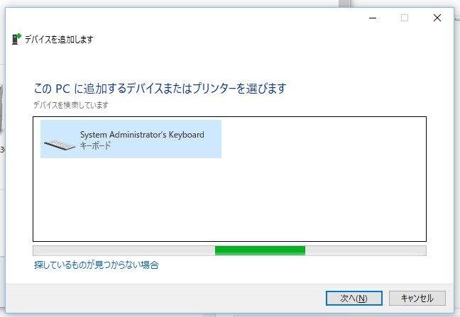 f:id:dr_taka_n:20200506172516j:plain:w500
