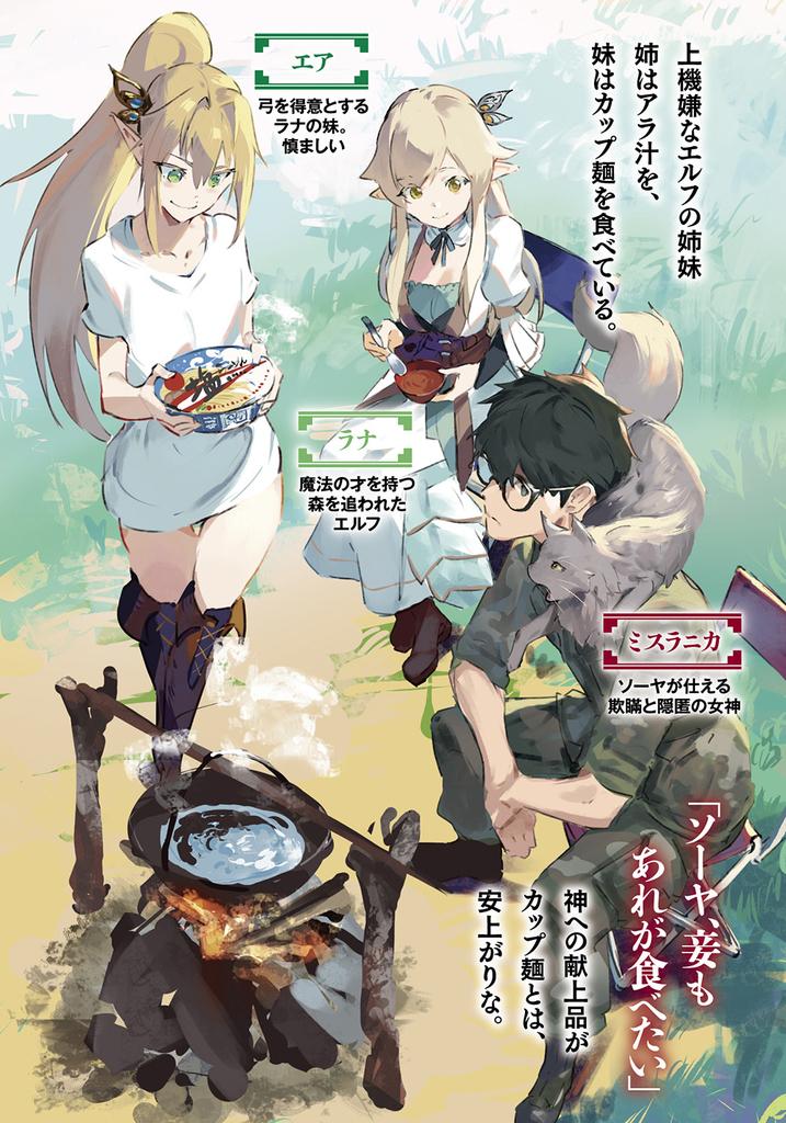 f:id:dragon-novels:20190201182724j:plain