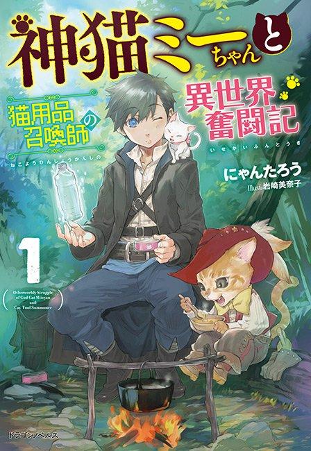 f:id:dragon-novels:20190301180649j:plain