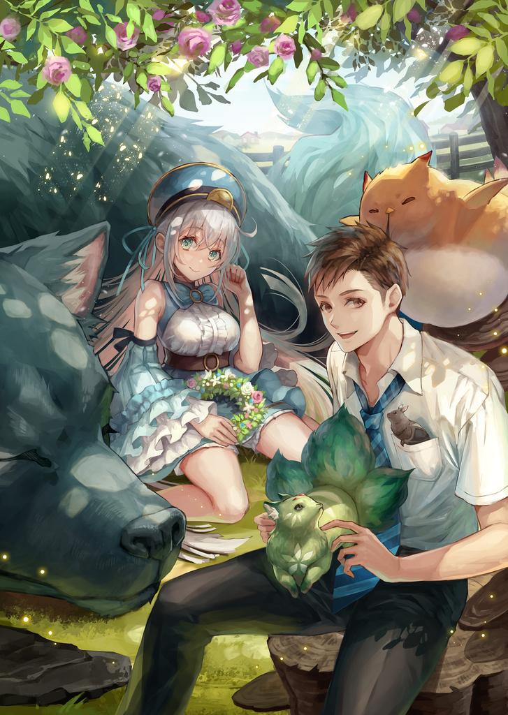 f:id:dragon-novels:20190312145735j:plain