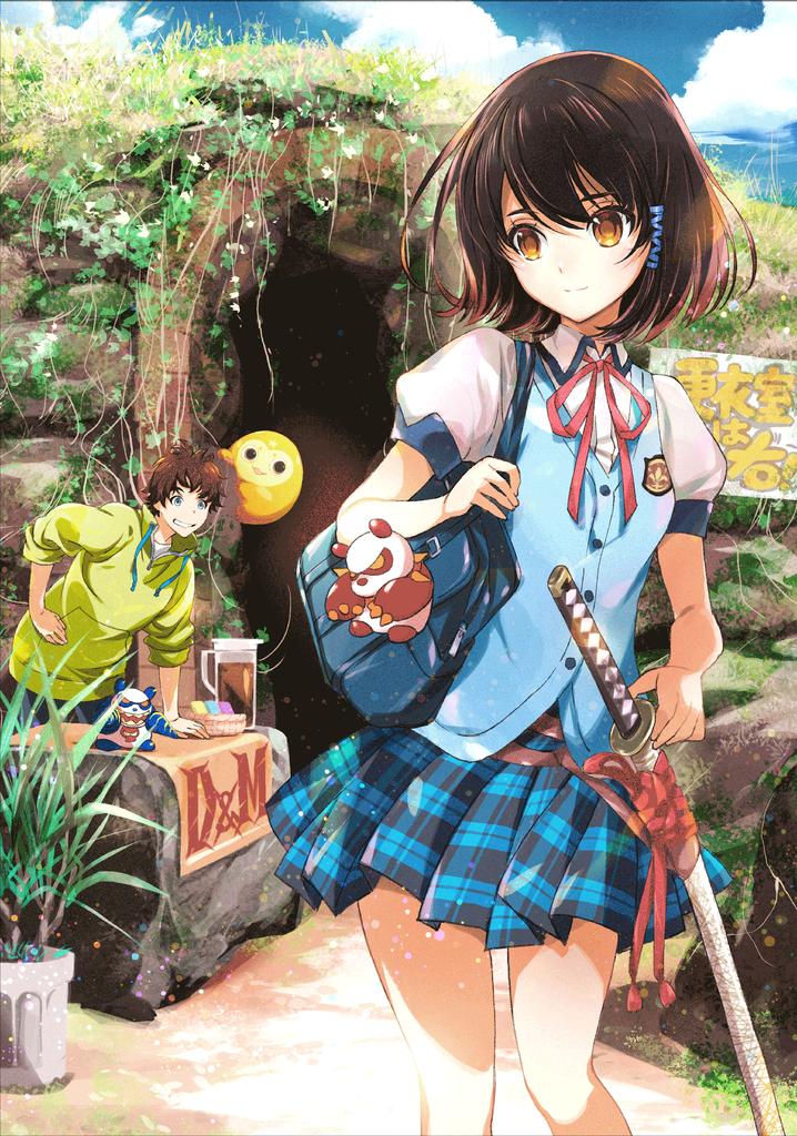 f:id:dragon-novels:20190312145735p:plain
