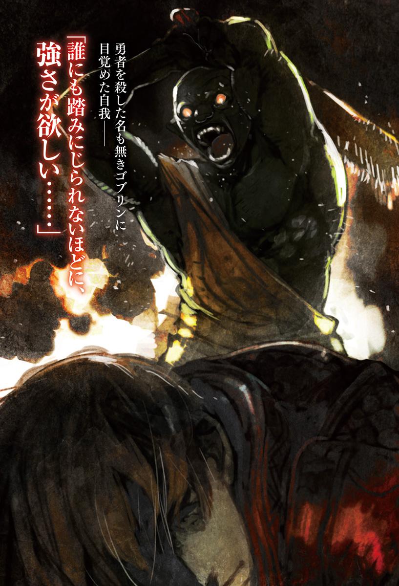 f:id:dragon-novels:20190326131304j:plain