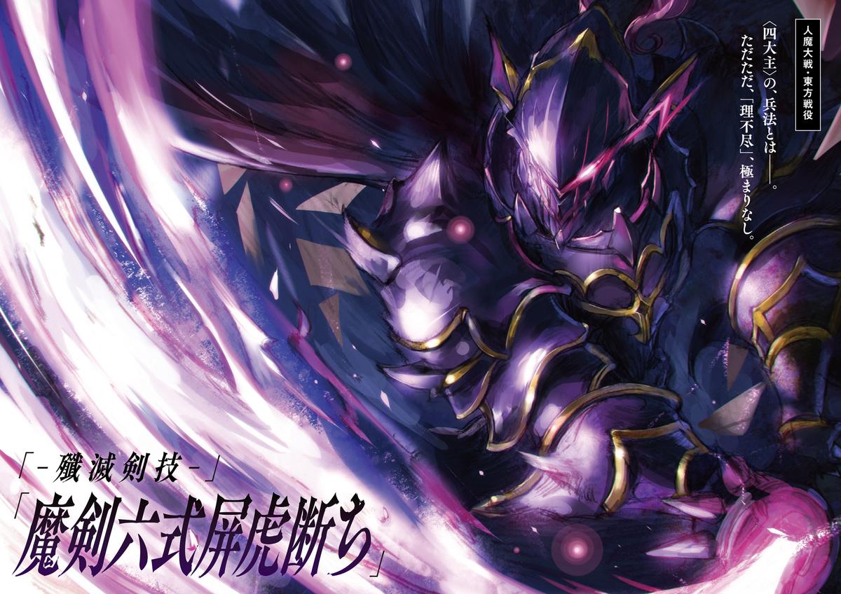 f:id:dragon-novels:20190703193549j:plain
