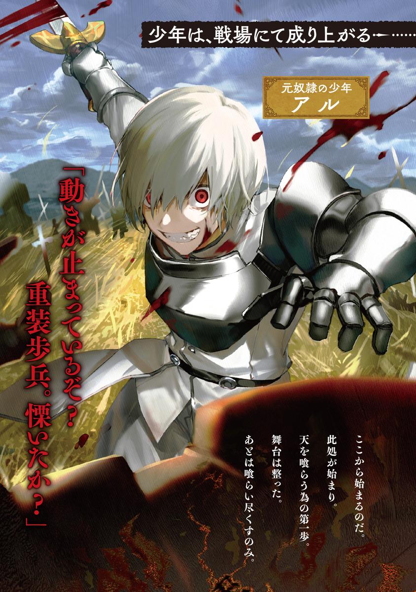 f:id:dragon-novels:20190731172250j:plain