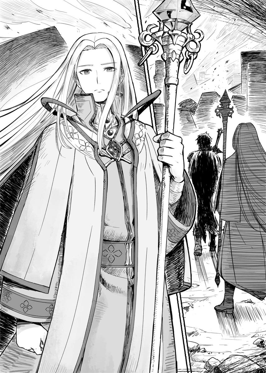 f:id:dragon-novels:20191225114715j:plain