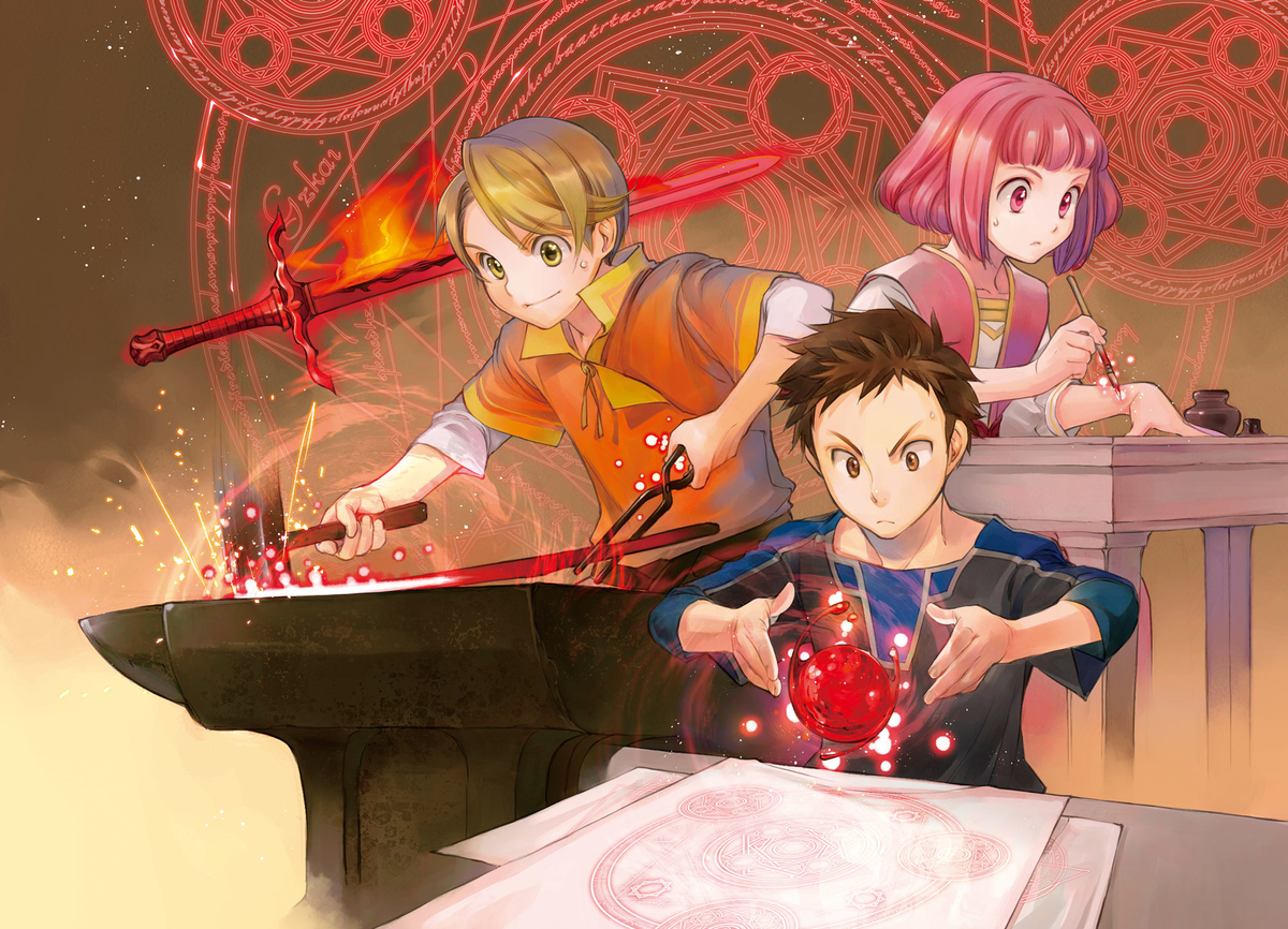 f:id:dragon-novels:20200127190624j:plain