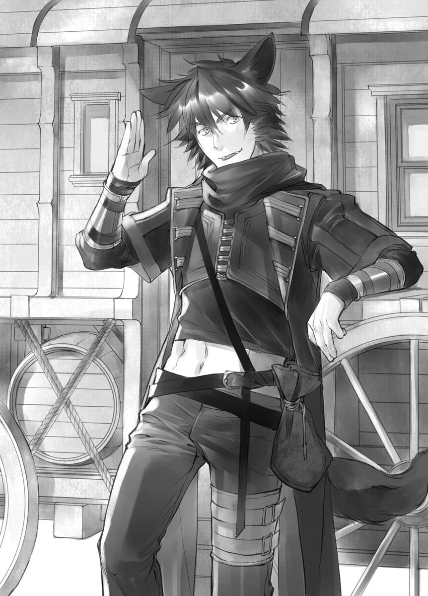 f:id:dragon-novels:20200127190652j:plain