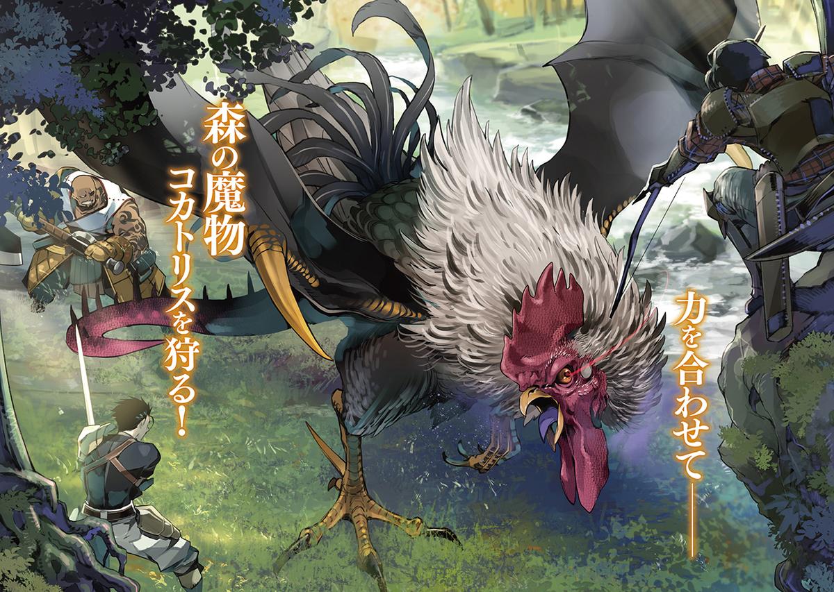 f:id:dragon-novels:20200128190624j:plain