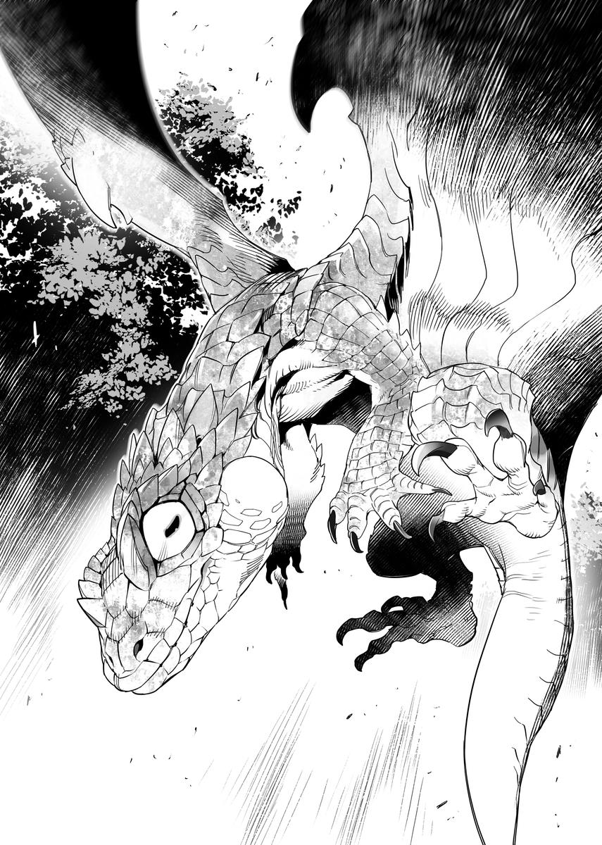 f:id:dragon-novels:20200128190729j:plain