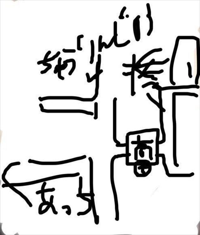 f:id:dragon54rex:20170407203614j:plain