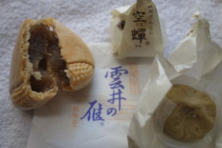 松仙堂のお菓子