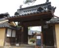 寺町商家門