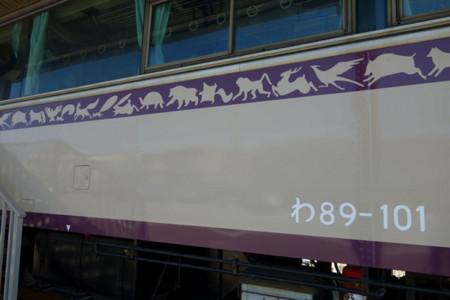 それぞれの電車のマーク