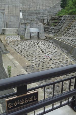 ダム下流側4