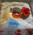シフォンケーキ1