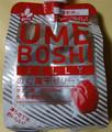 UMEBOSHI JELLY/株式会社新進