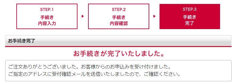 f:id:dragon_post:20151207170541p:plain