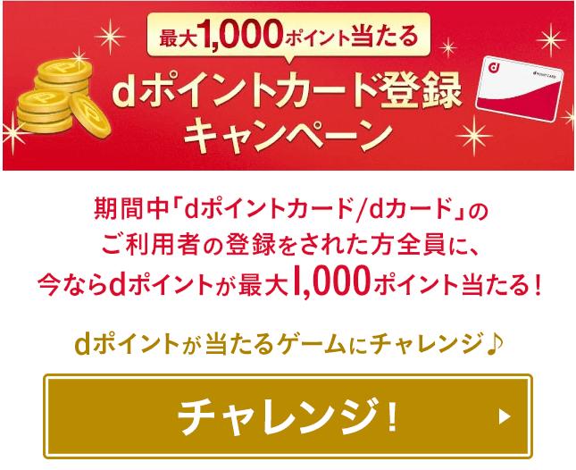 f:id:dragon_post:20151207172442p:plain