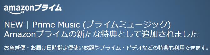 f:id:dragon_post:20151208185125p:plain