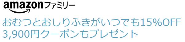 f:id:dragon_post:20151208190009p:plain