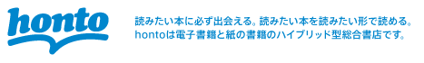 f:id:dragon_post:20151221162830p:plain