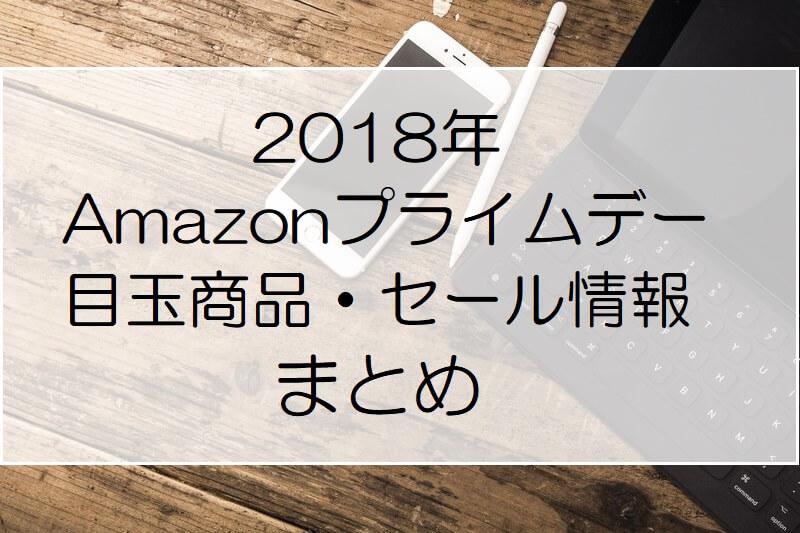 f:id:dragon_post:20180709182900j:plain