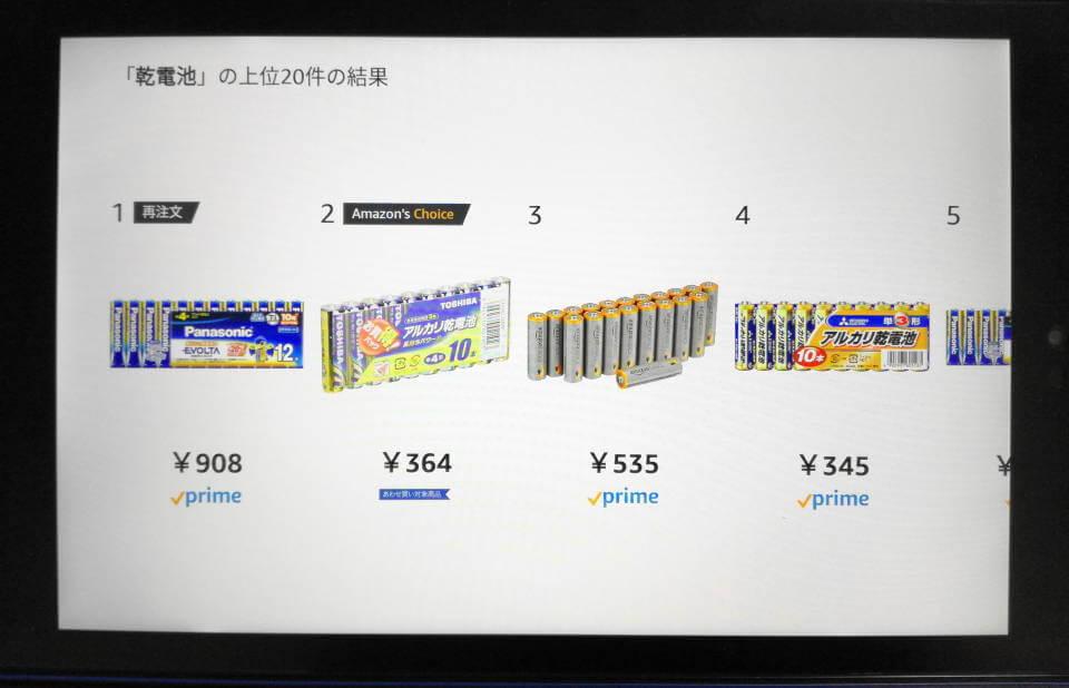 FireHD10 showモード Amazon 買い物