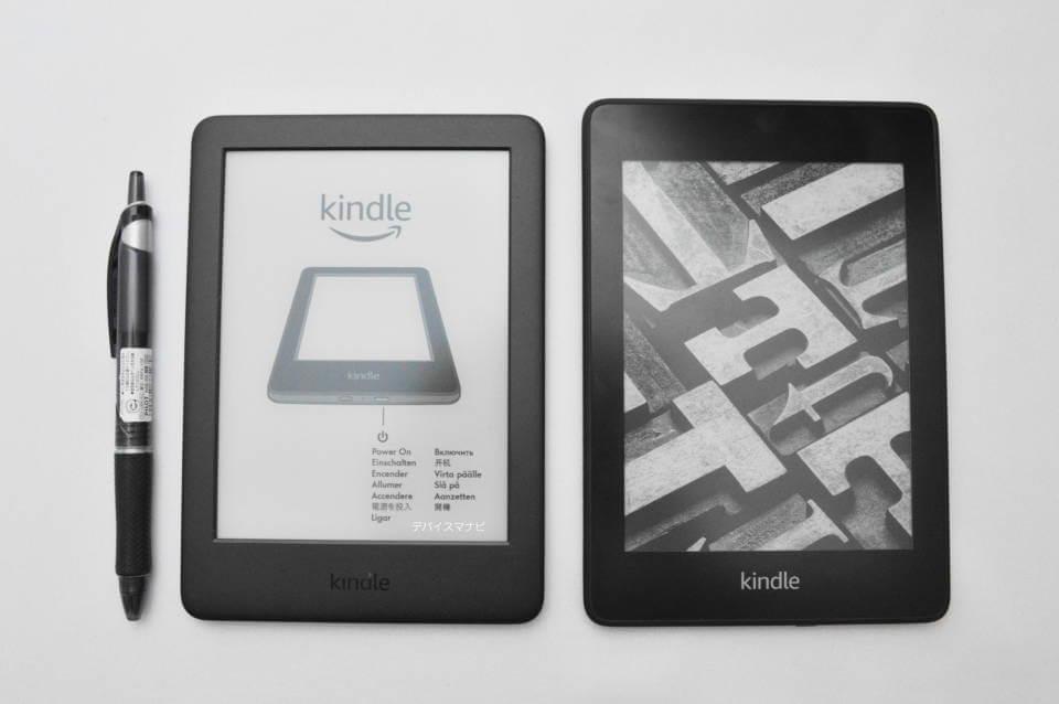Kindle Paperwhite サイズ