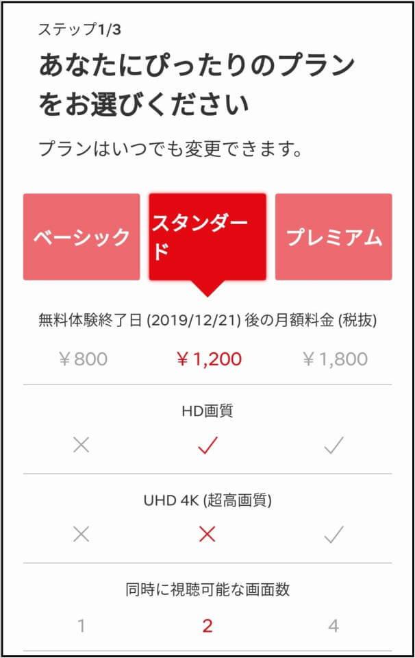 f:id:dragon_post:20191121214445j:plain