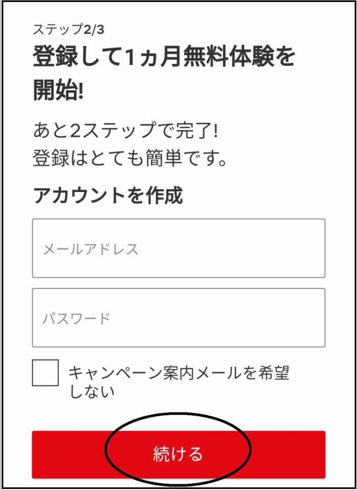 f:id:dragon_post:20191121215351j:plain