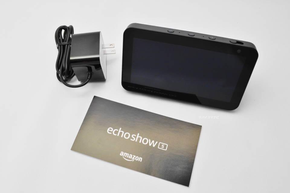 EchoShow5 内容物