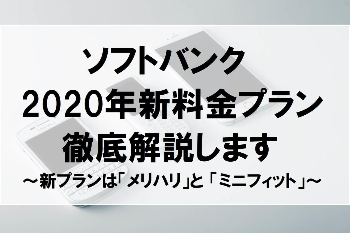 f:id:dragon_post:20200310151324j:plain