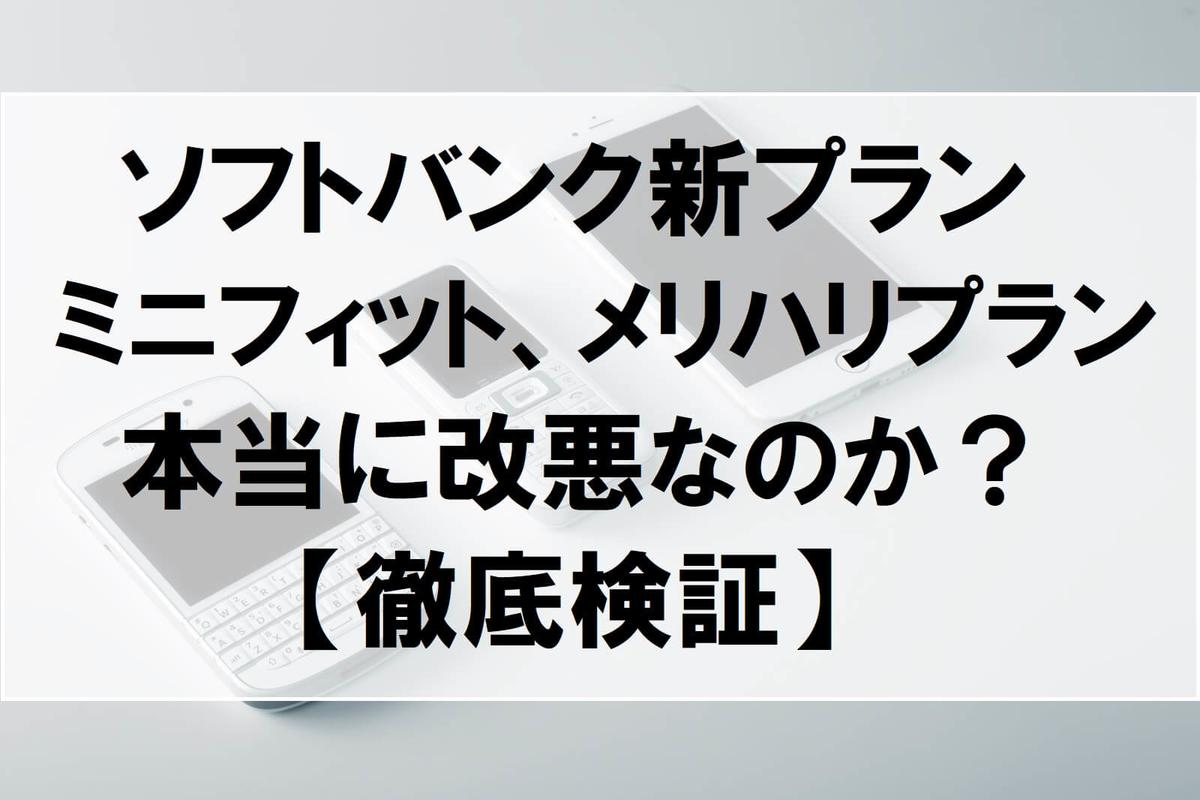 f:id:dragon_post:20200325215532j:plain