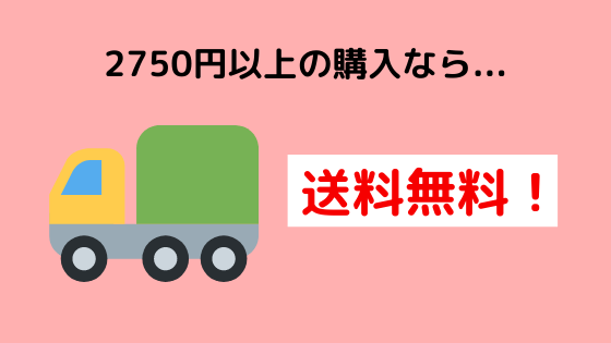f:id:dragon_post:20200429175915p:plain