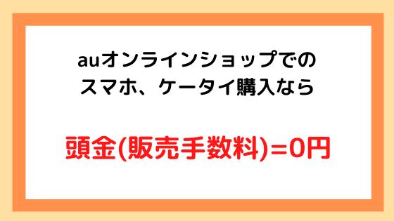 f:id:dragon_post:20200430084712p:plain