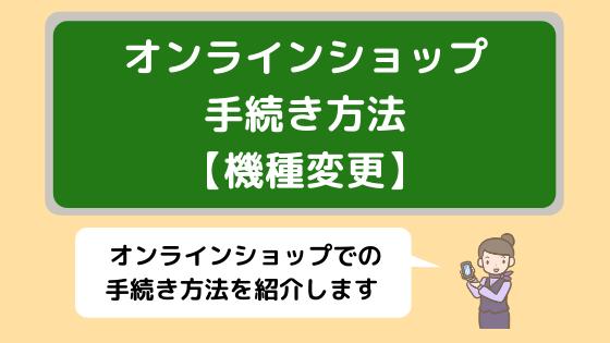 f:id:dragon_post:20200430084806p:plain