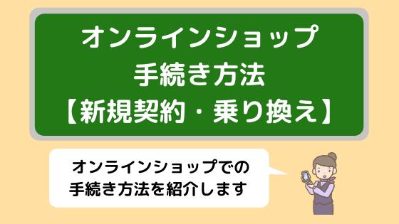 f:id:dragon_post:20200430085029p:plain