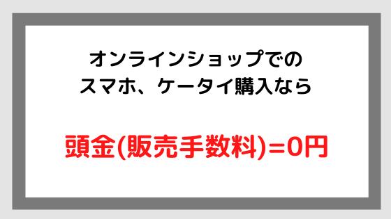 f:id:dragon_post:20200505093601p:plain