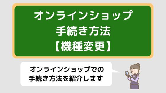 f:id:dragon_post:20200505093637p:plain