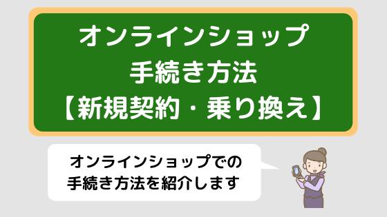 f:id:dragon_post:20200505093659p:plain